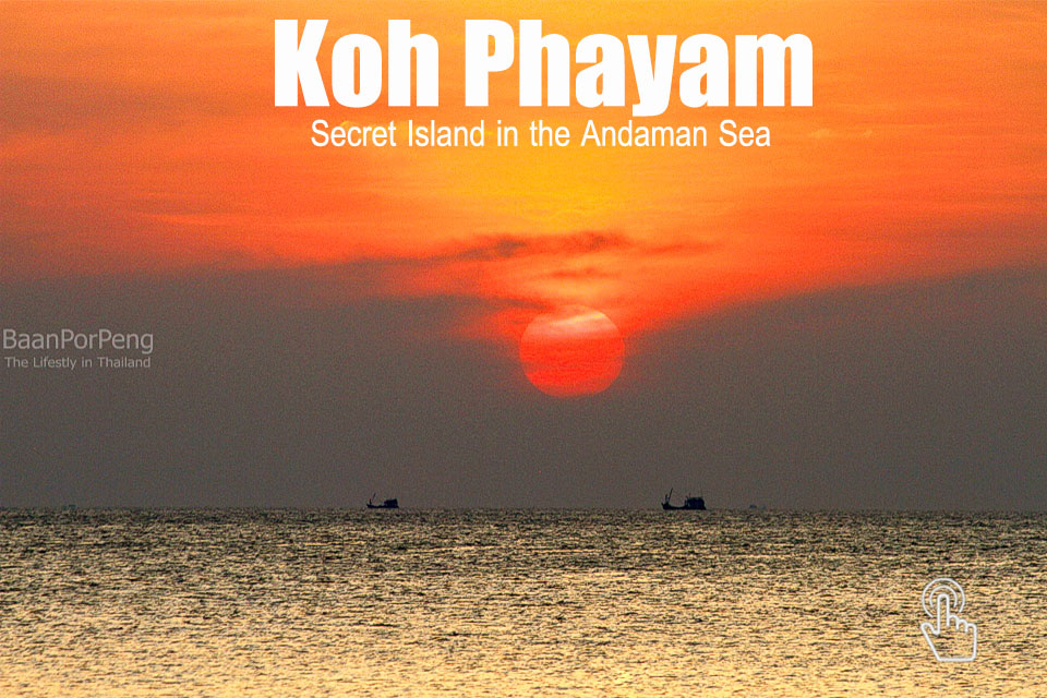 Koh Phayam Activities